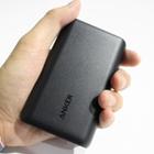 Amazonベストセラー1位を獲得したモバイルバッテリーがパワーアップ!Ankerから「PowerCore Speed 10000 QC」発売!