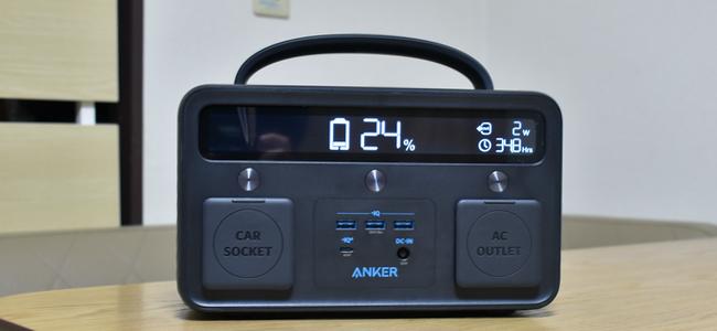 キャンプや災害時にも安心。108,000mAh、ACコンセント出力からUSB-CやA各種ポートを8基、ライトも搭載で安心感が凄いポータブル電源「Anker PowerHouse II 400」レビュー