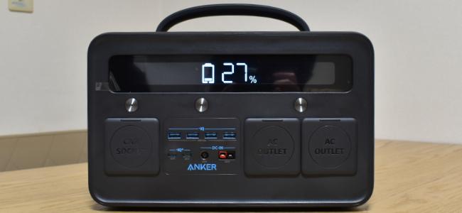 デカいっ!容量21万mAh!11台同時の出力が可能、ACコンセントも2基搭載の最強ポータブル電源「Anker PowerHouse II 800」発売開始!!