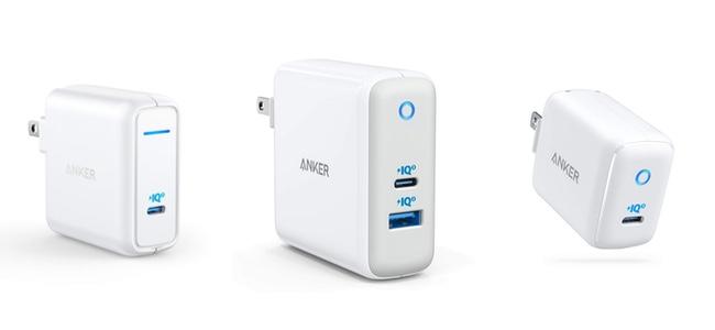 AnkerがGaN (窒化ガリウム)を採用し超コンパクトで大出力を可能とした新世代の電源アダプタ3機種を発売開始