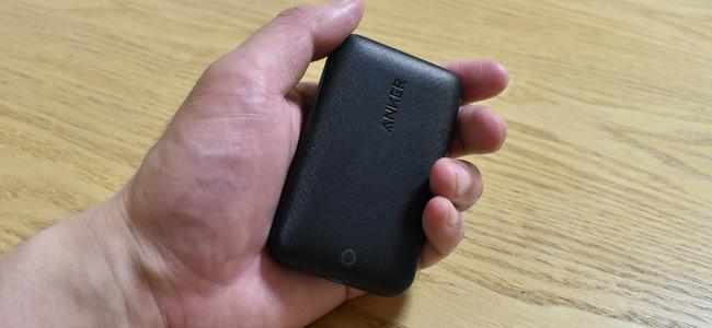 Ankerの超薄型USB-Cアダプタがパワーアップ!厚さ2cmで45W出力!USB PD対応の「PowerPort Atom III 45W Slim」発売開始
