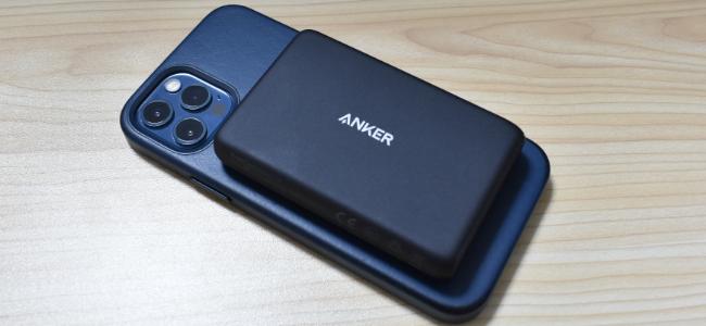 思った以上に便利!AnkerからiPhone 12シリーズのMagSafeに対応したモバイルバッテリー「Anker PowerCore Magnetic 5000」が発売開始!