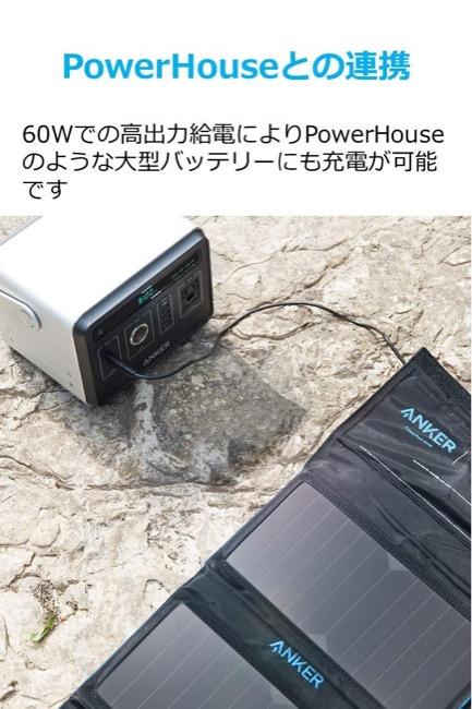 powerportsolar_07