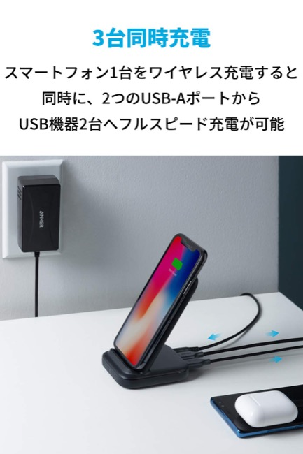 powerwave10stand_02