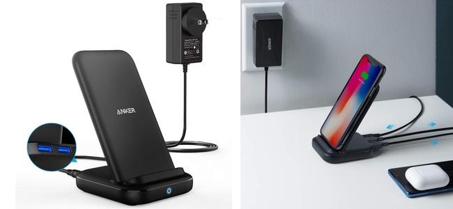 Ankerがワイヤレス充電スタンドにUSBポート2つをプラス、最大で3台のデバイスを同時充電できる「PowerWave 10 Stand with 2 USB-A Ports」を発売開始