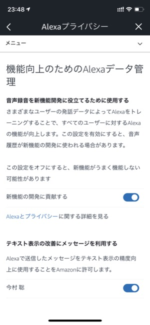 privacy_02