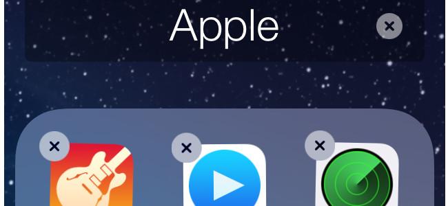 【知ってた?】アプリを編集出来るプルプルモードはアイコンの長押し以外でも出来る!