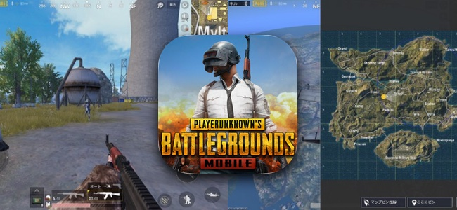 PUBG MOBILE、本日の大型アップデートでFPP(一人称視点)モードや小さなマップで気軽に遊べるミニゾーンなどが追加