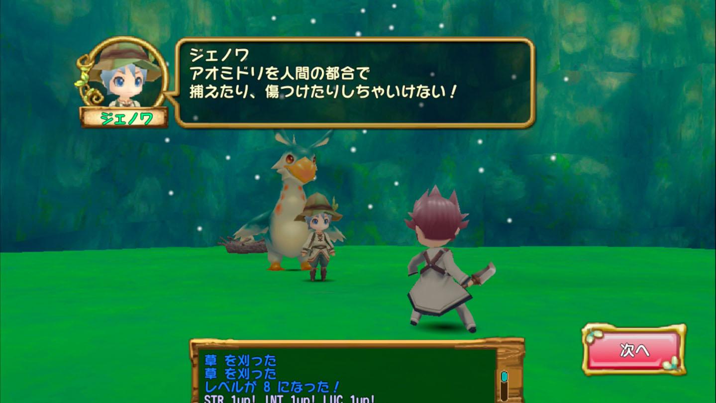 puchikuro_0001_03