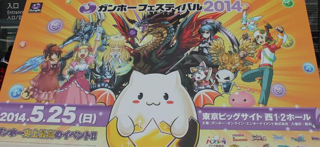 パズドラファン感謝祭が開催!ドラゴンボールや聖闘士星矢のコラボ詳細も明らかに!
