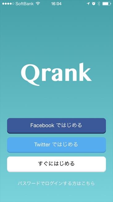 qrank002