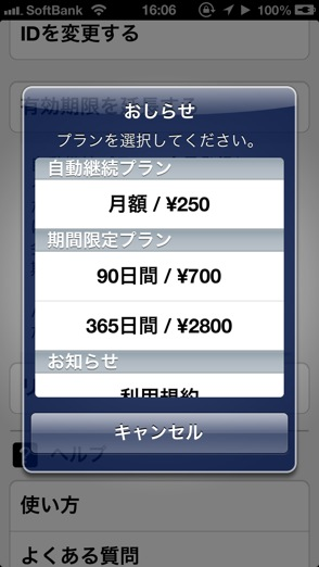rakurakuwethernews6