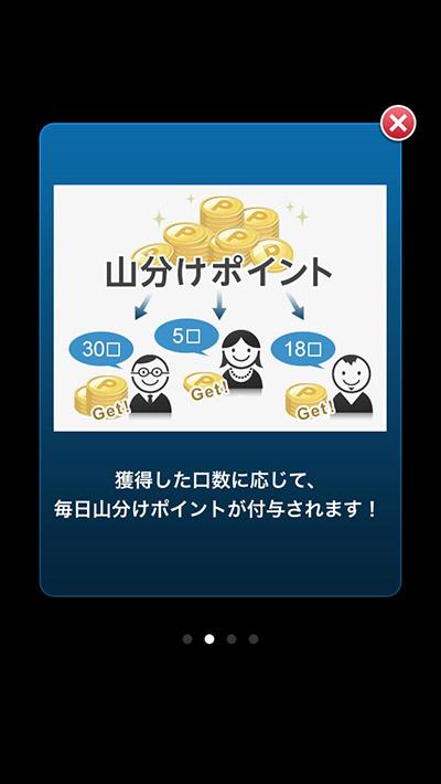 rakuten web search_02
