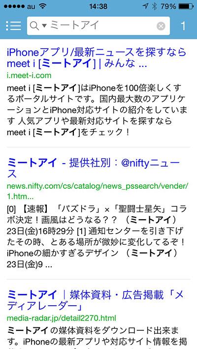 rakuten web search_03