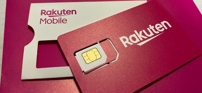 楽天モバイルが正式にMNOとしてのサービスを開始。「Rakuten UN-LIMIT」プランを変更し、auローミングでのデータ通信量を増量、超過後の最大速度もアップ
