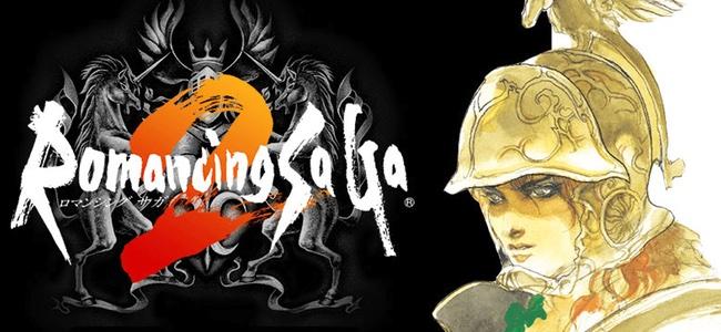「ロマンシング サガ2」が18%オフとなる1800円に!PS4・Switch・Steamでのリリースを記念してセールを開催