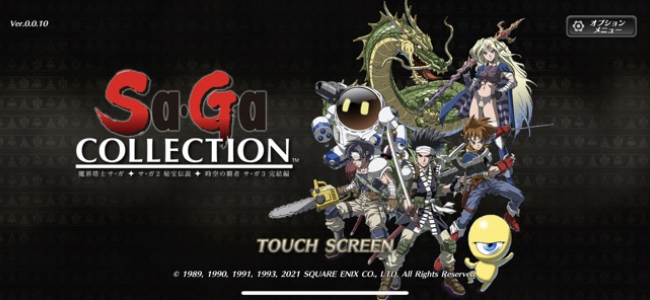 ゲームボーイの「Sa・Ga」シリーズ3作をまとめた「Sa・Ga COLLECTION」スマホ版が9月22日にリリース決定
