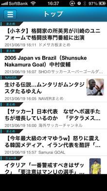 saikyoufootball1