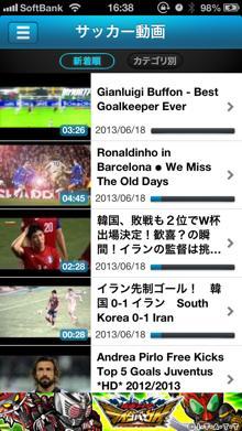 saikyoufootball3