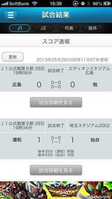 saikyoufootball4