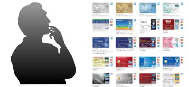 種類の多いセゾンカードは賢く使い分けることでポイントが一層貯まりショッピングも捗る!