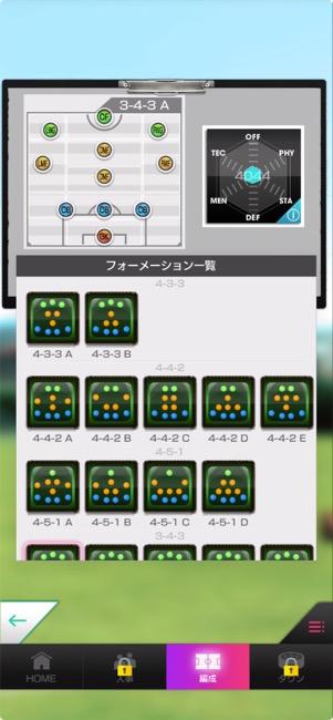 sakatsuku_05