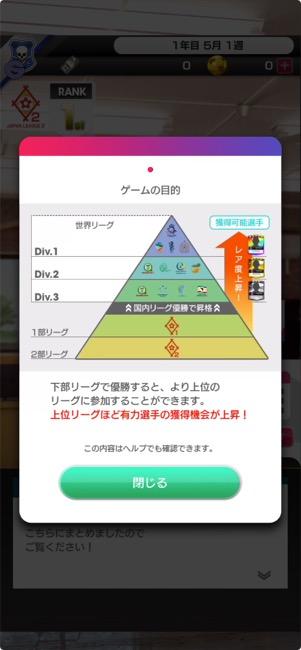 sakatsuku_07