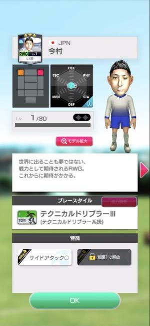 sakatsuku_21