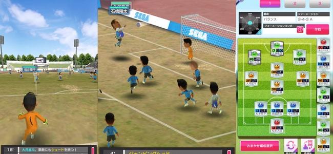 王道にしてNo.1、遊びやすくて奥が深いサッカーシミュレーション「プロサッカークラブをつくろう! ロード・トゥ・ワールド」レビュー。自分の顔写真から選手作成も可能