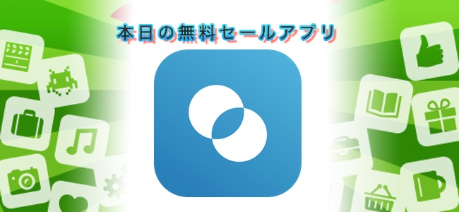 ¥120→¥0!カメラを通したAR空間にツイートが広がるTwitterアプリ「TweetReality」ほか