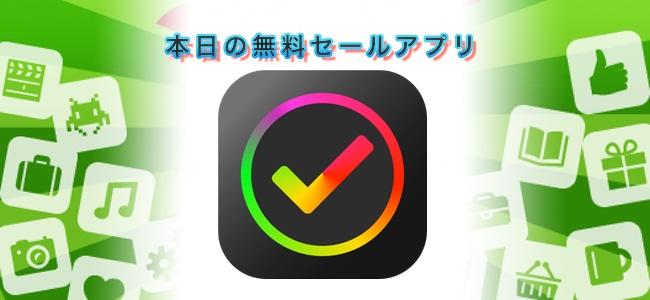 ¥240→¥0!複数人のチームメンバーのタスクを管理できる業務向けTodoアプリ「Do4Who」ほか