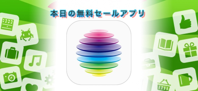 ¥120 →¥0!1000以上のフィルタをリアルタイムで見ながらスワイプで素早く切り替えて使えるカメラアプリ「Colorburn」ほか