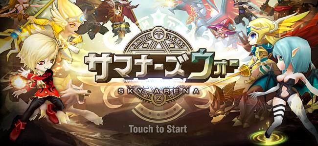 3Dモンスター育成して冒険に出よう!プレイヤー同士のモンスターバトルも熱い「サマナーズウォー: Sky Arena」