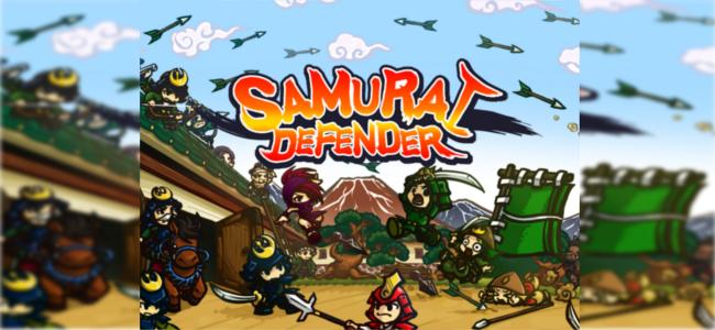 迫りくる敵兵から計略を駆使してお城を守りきれ!ディフェンス型アクション「サムライ ディフェンダー」