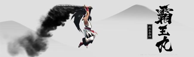 samuraispirits_01