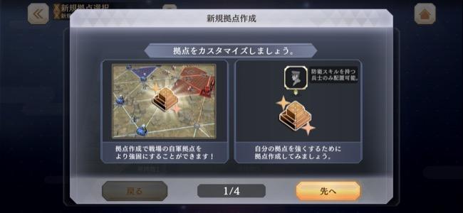 sangokujustice_15