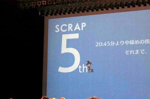 scrap20130627_5_2
