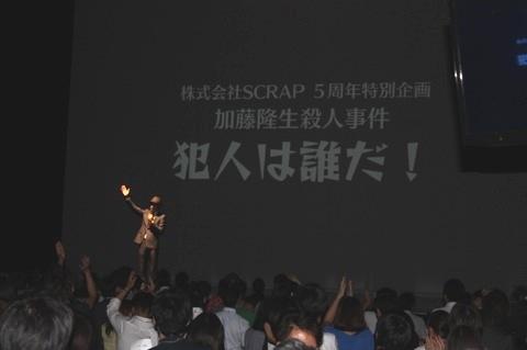 scrap20130627_9_2