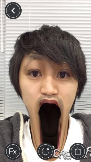 screamface2