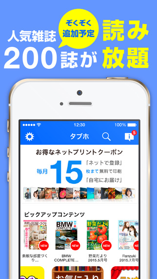 screen322x572-4