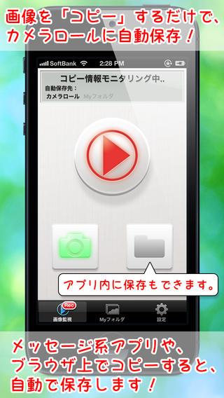screen568x568 (13)