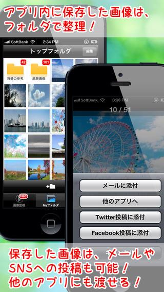 screen568x568 (14)