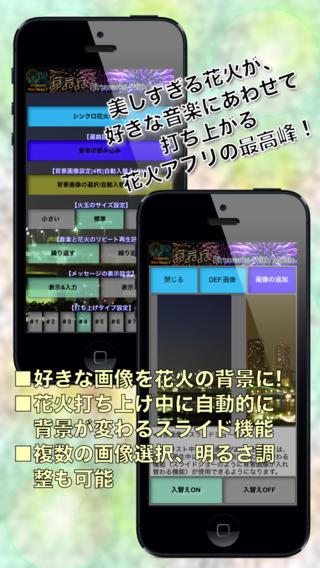 screen568x568 (2)