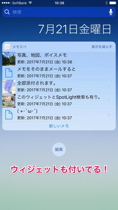screen696x696-2