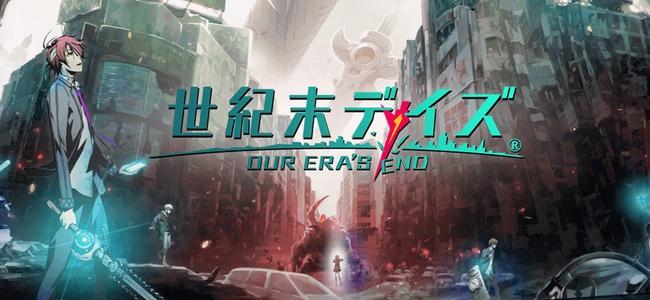 ダンジョン探索型RPG「世紀末デイズ」が本日リリース!DeNAと不思議なダンジョンシリーズのスパイク・チュンソフトがタッグの完全新作ローグライク