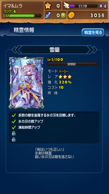seirei001