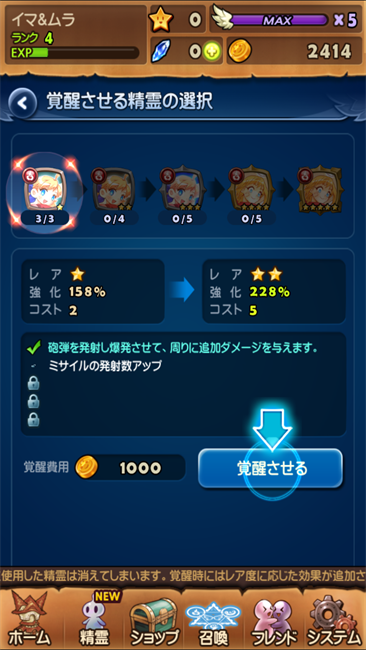 seirei010