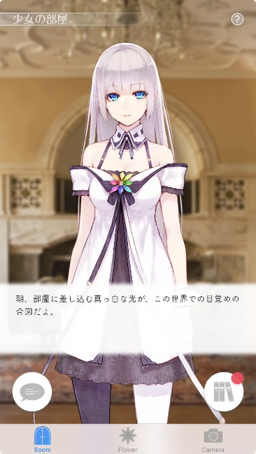 sekaihakokoroni_10