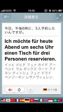 sekaikaiwatecho4