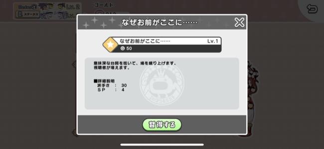 sekaiwosukuuwaku_03